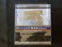 FOXMODELS【FMK-035005】1/35 M10 アキリーズコンバージョンキット(アーマールーフ&ヘッジロウカッター付)