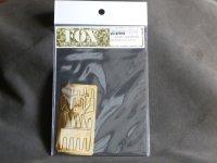 FOXMODELS【FMP-048003】1/48 M4シャーマン ヘッジロウカッターP/Eパーツ