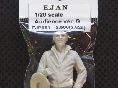 画像2: E‐JAN【EJP-881】1/20 Audience Figuer Ver:G