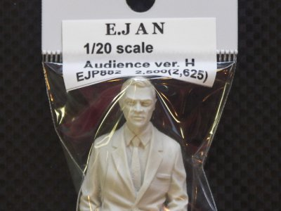 画像2: E‐JAN【EJP-882】1/20 Audience Figuer Ver:H