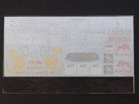 E‐JAN【ESD-806】1/24 MC 12 Racing 2005対応スペアデカール
