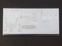 E‐JAN【ESD-807】1/24 MC 12 Racing 2006対応スペアデカール