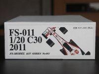 FS MODEL【FS-011】1/20 C30 前期仕様 2011 kit