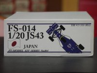 FS MODEL【FS-014】1/20 JS43 Japan GP 1996 kit