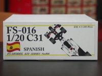 FS MODEL【FS-016】1/20 C31 Spanish GP 2012 kit