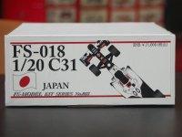 FS MODEL【FS-018】1/20 C31 japan GP 2012 kit【メーカー完売店舗在庫のみ!!】