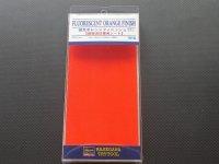 HASEGAWA【TF-6】トライツール蛍光オレンジフィニッシュ