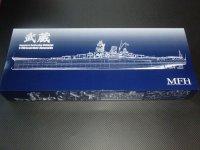 MFH【MK-004】1/700 日本海軍 戦艦 武蔵 キット