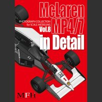 "Model Factory Hiro 【FC08】PHOTOGRAPH COLLECTION Vol.8 ""McLaren MP4/7 in Detail"""