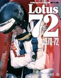 MFH【JHB-17】JOE HONDA Racing Pictorial Series17 Lotus72 1970-72