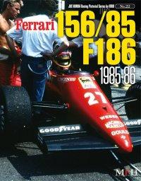 MFH【JHB-22】JOE HONDA Racing Pictorial Series22 Ferrari 156/85,186 1985-86