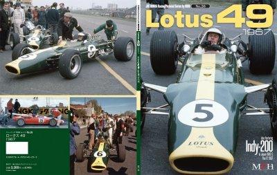 画像2: MFH【JHB-26】JOE HONDA Racing Pictorial Series26 Lotus 49 1967. also featuring Indy-200 in Japan 1966 & Pau F2 1967
