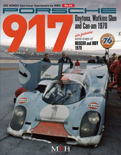 画像1: MFH【JHB-S04】JOE HONDA SportscarSpectacles No4 PORSCHE 917 Daytona, Watkins Glen and Can-am 1970