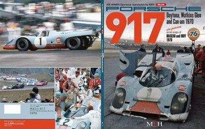 画像2: MFH【JHB-S04】JOE HONDA SportscarSpectacles No4 PORSCHE 917 Daytona, Watkins Glen and Can-am 1970