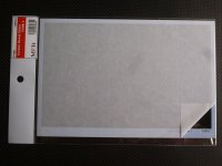 Model Factory Hiro 【P1094】Carbon Decal Silver TYPE 1
