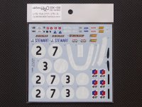 MFH【SDK-258】1/20 MATRA MS80 VerB Spare decal