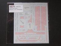 MFH【SDK-374】1/24 908/03 1971 N?rburgring  Spare decal