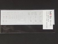 MFH【SDK-412‐414】1/43 MS11 Ver:BCD共通 Spare decal【K412‐414】