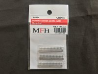 MFH【P1026】No.10 : Round socket joints with knurled [48 pieces]