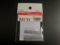 Model Factory Hiro 【P1141】No.17 : Hexagon socket flat head rivet-L [48 pieces]
