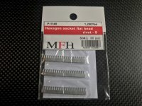 Model Factory Hiro 【P1145】No.S11 : Hexagon socket flat head rivet-S [60 pieces]