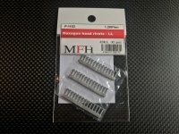 Model Factory Hiro 【P1153】No.23 : Hexagon-head rivets-LL [42 pieces]