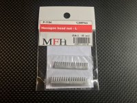 Model Factory Hiro 【P1154】No.24 : Hexagon-head nut-L [48 pieces]