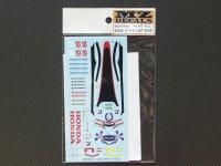 MZ DECALS【MZ-015lmd】SA08 SPAIN GP 2008 ミニッツレーサー対応デカール(限定200)