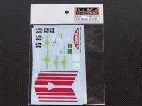 """MZ DECALS【MZ-025】PORSCHE962C""""TAISAN""""JGTC 1994"""