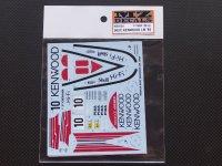 """MZ DECALS【MZ-0029】PORSCHE962C""""KENWOOD""""LM 1988"""