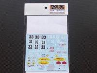 """MZ DECALS【MZ-008】PORSCHE962C""""TAKEFUJI""""LM 88-90"""