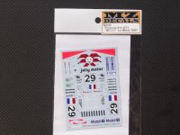 MZ DECALS【MZ-035】PORSCHE 911 GT1#29 LM 1997 Decal