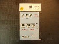 Ready⇒9【RTKS-001】E-JAN with Ready⇒9 トランスキットFXX(#30スペア&おまけ)デカール