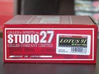 STUDIO27【FK-20273】1/20 Type91 BRAZIL GP 1982 KIT