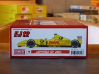STUDIO27【FK-20323】1/20 EJ12 Japanese GP 2002 kit