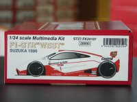 "STUDIO27【FK-24107】1/24 マクラーレンF1-GTR""WEST SUZUKA 1996 KIT"