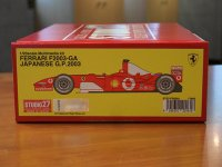 STUDIO27【FR-2001】1/20 FERRARI F2003-GA日本GP