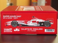 STUDIO27【SA-2006C】1/20 SUPER AGURI SA07 JAPAN GP kit