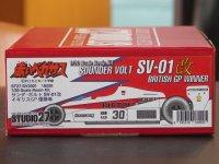 STUDIO27【SV-2001】1/20 サンダーボルトSV01 改イギリスGP