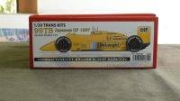 STUDIO27【TK-2024D】1/20 Type99TB Japan GP 1987 トランスキット(T社対応)