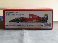 STUDIO27【TK-2076】1/20 643 France GP 1991コンバージョンキット(T社対応)