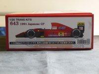 STUDIO27【TK-2077】1/20 643 Japan GP 1991コンバージョンキット(T社対応)