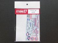 STUDIO27【DC-830】1/12 ホンダRC212V #2/69 2008(スペシャルカラーVer)