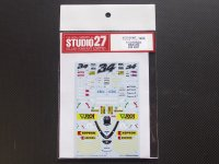 STUDIO27【DC-897】1/12 RSW 250 2007#34 DECAL(H社対応)