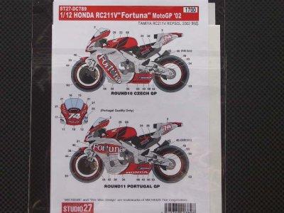 """画像2: STUDIO27【DC-789】1/12 ホンダRC211V""""Fortuna""""'Moto-GP'01"""