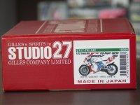 STUDIO27【TK-1242】1/12 RGV-Γ 1988 Fuji Super Sprint トランスキット
