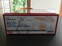 STUDIO27【TK-1250】1/12 RGV-Γ(XR-79) WGP 1993 トランスキット