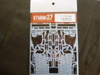 STUDIO27【CD-20042】1/20 MP4/31用カーボンデカール(E社対応)