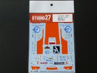 STUDIO27【DC-1104】1/24 Ford Fiesta WRC #8 MONZA Rally Show 2014 DECAL(BELKITS社対応)