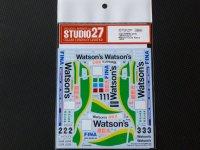 "STUDIO27【DC-1107】1/24 BMW 318i""Watoson's""Macau Guia Race 1993 Decal(H社対応)"